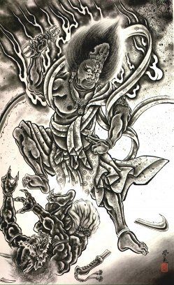 HORIYOSHI III Demons Japanese Tattoo_031