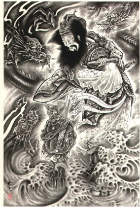 HORIYOSHI III Demons Japanese Tattoo_036