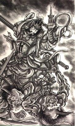HORIYOSHI III Demons Japanese Tattoo_100