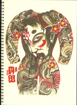 TheTattooCollection_Japanese_1_-011