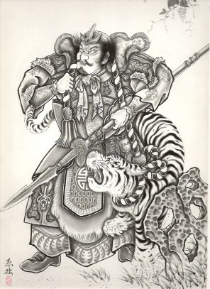 TheTattooCollection_Japanese_108_heros-014